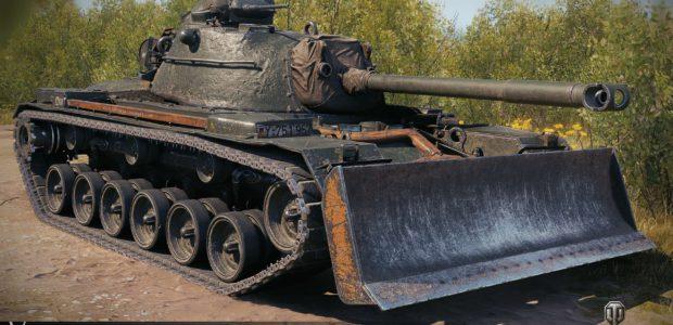 M48RPz (1)