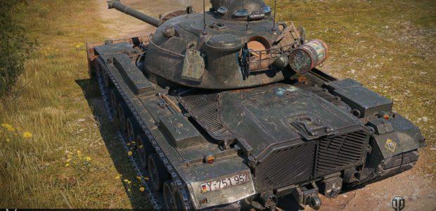 M48RPz (4)