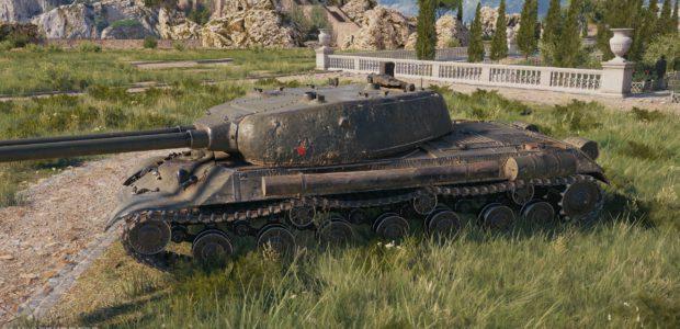 IS-3-II (3)