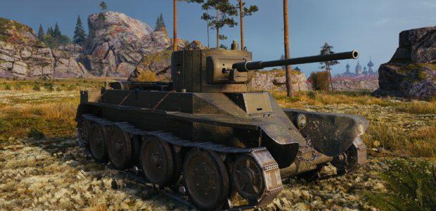 BT-5 (1)