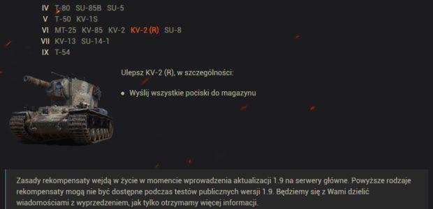 KV-2R