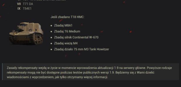 T18 HMC