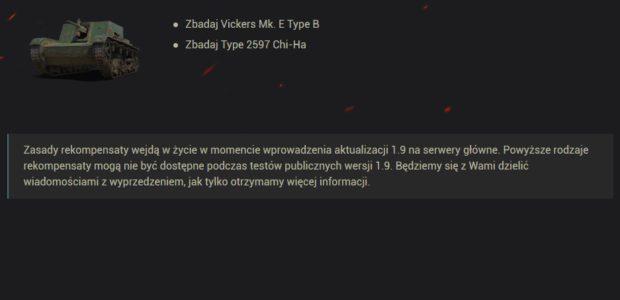 T26GFT