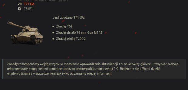 T71 DA