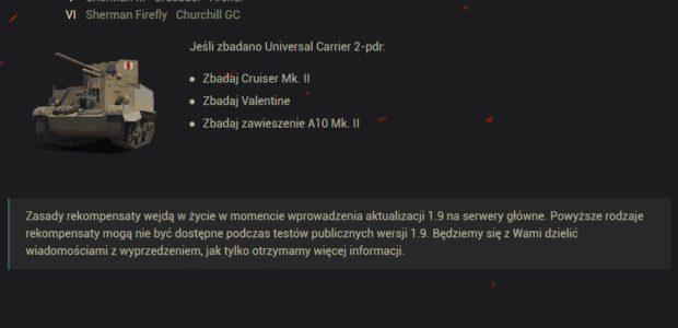UC 2-pdr