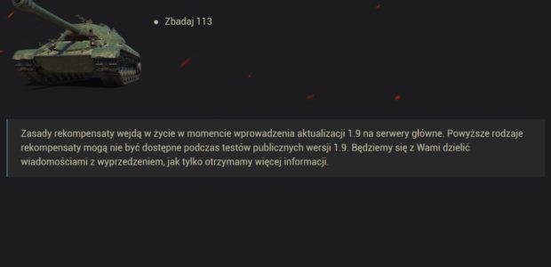 WZ11114