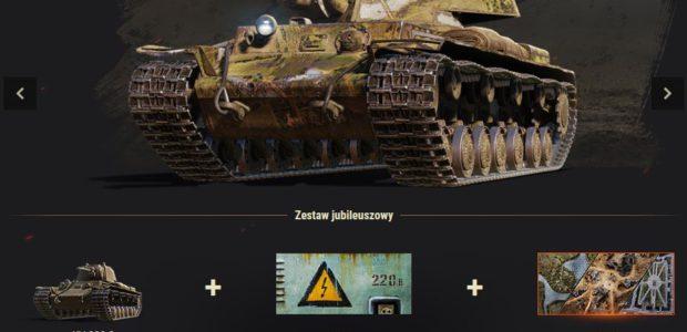 KV-220-2-2