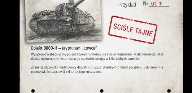 enemy_4_pl